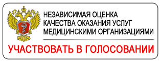 ocenka.png